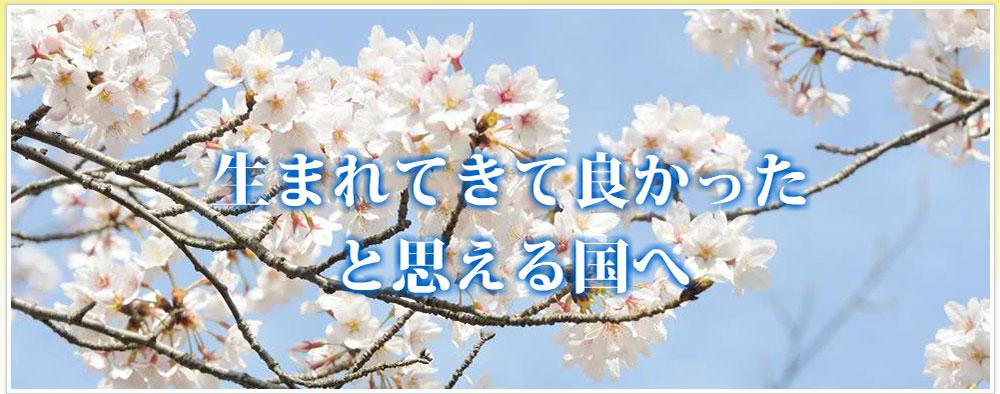 もとむら賢太郎 神奈川第14区(...