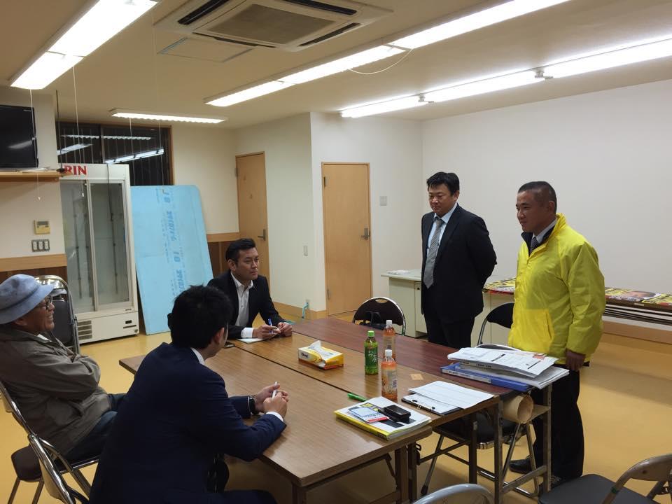 平成26年11月18日 民主党緑区議員団