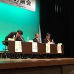 衆議院神奈川県第14区 公開討論会