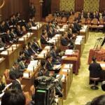 本日から衆議院予算委員会
