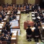 衆議院予算委員会