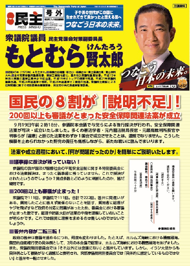 2015-10-23_10h36_59