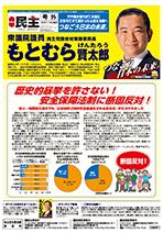 press013_2015_08