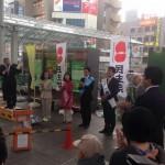 民主党公認 京島けいこ県議候補 出陣式