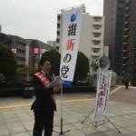 維新の党 小林大介候補(南区)相模大野駅頭中です。