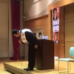 県議選 秦野市選挙区 安藤慶候補 個人演説会