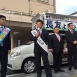 民主党 長友よしひろ候補(緑区) 街頭演説会