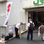 今朝もJR橋本駅頭からスタート
