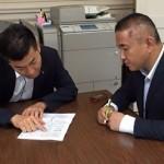 泉ケンタ(京都3区)衆議院議員から勉強を教わっております。