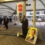 本日はJR町田駅頭からスタート。