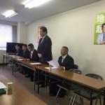 9時から民主党神奈川県連役員会に出席後、10時から民主党神奈川県連常任幹事会に出席。