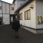 今日は神奈川16区内の挨拶まわりを行っております。
