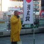 年末のご挨拶を相模大野駅頭からスタートしました。