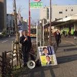 年度末最終日は、JR古淵駅頭からスタートしました。