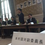 TPP交渉について安住淳国対委員長からも厳しい指摘