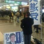 JR町田駅頭からスタート。