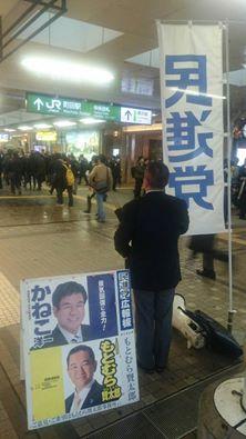 photo1025_02