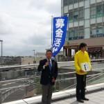 熊本地震 募金活動