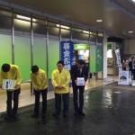 民進党神奈川県第14区総支部 募金活動