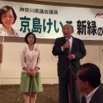 神奈川県議会議員 京島けいこ 新緑の集い