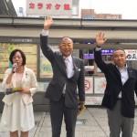 民進党副代表 小野次郎参議院議員 相模原にきたる!