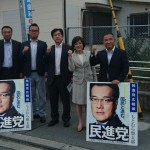 今朝はチーム民進党相模原 JR番田駅頭からスタート