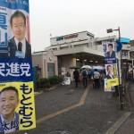 今朝はJR古淵駅頭からスタート。