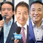 江田憲司代表代行が相模原に来たる!