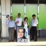 JR古淵駅頭で朝の活動