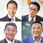 真山勇一候補の応援に、岡田克也代表が町田に来たる!