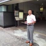 今朝はチーム民進党 相模原 JR上溝駅からスタート