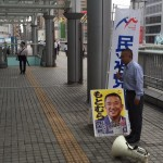 JR相模原駅頭と橋本駅頭からスタート