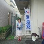 今朝はJR古淵駅頭にて、京島けいこ県議と活動を行っております