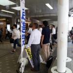 小田貴久市議(緑区)とJR町田駅頭からスタート