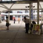 今朝はJR町田駅頭からスタート