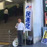 橋本駅頭で臨時国会の報告