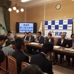 国会内にて、民進党台風等災害対策本部第2回会議