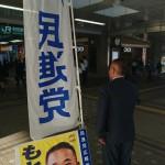 JR町田駅頭からスタートしました。