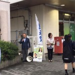 今朝はJR古淵駅頭から県政・国政報告を行ってきました。