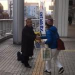 今朝は、京島けいこ県議(南区)とJR相模原駅頭からスタート。