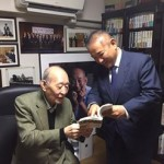藤井裕久先生の事務所へ