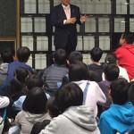 小学校六年生の国会見学会 スタート