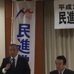 本日は民進党神奈川県第14区総支部の定期大会です。