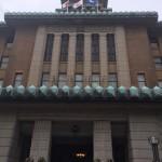 本日は神奈川県議会予算委員会を傍聴しております。