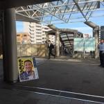 今朝はJR淵野辺駅頭からスタート。