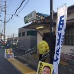 JR番田駅頭からスタート。