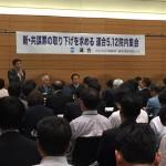 本日は院内で連合さん主催の集会が開催されました。
