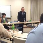 民進党神奈川県14区総支部 常任幹事会