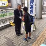 民進党神奈川県第14区総支部 街頭活動
