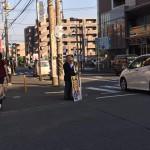 母の四十九日法要が済み、JR古淵駅頭にて夕方の活動を石川市議と共に行っております。